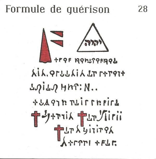Abbe Julio - 28 - Formule de guérison